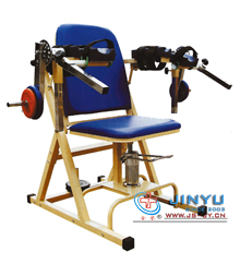 Elbow Adjustable Traction Chair