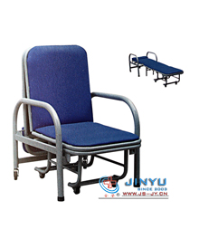 Accompanying Chair